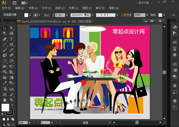 ai cs6中文版下载adobe illustrator cs6中文破解免费版